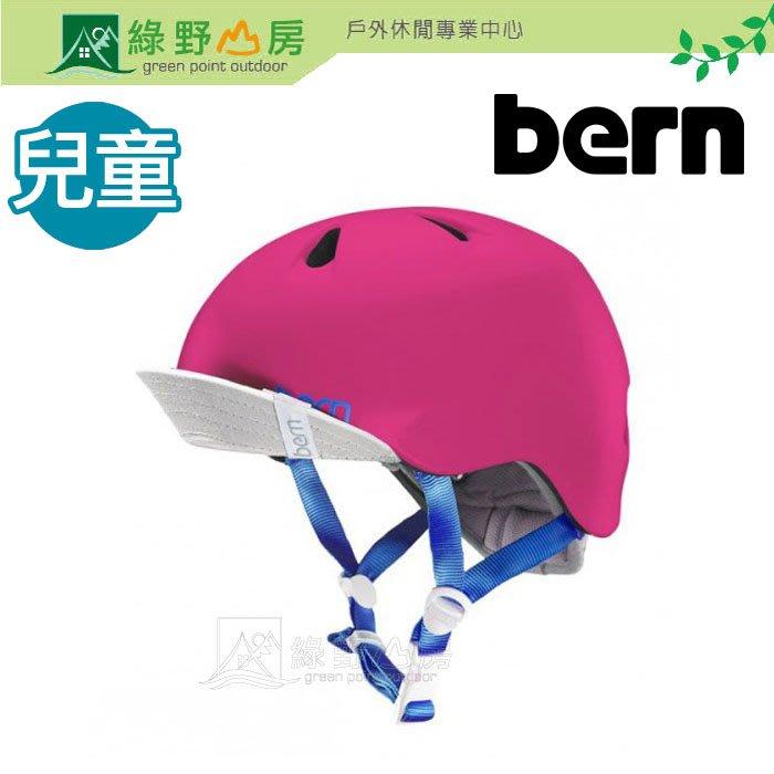 綠野山房》Bern 美國 Nina 兒童 單車安全帽 童安全帽 自行車帽 有帽沿 亮粉紅 VJGSPNKV