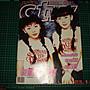 時報周刊 NO.1075 》1998年10月 封面: 帕妃...