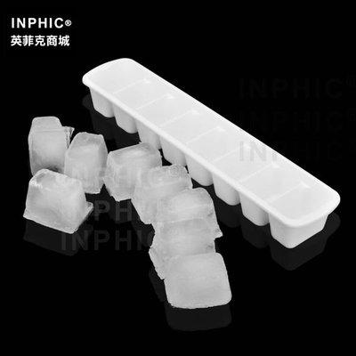 INPHIC-八格附蓋製冰格製冰盒冰塊冰模家用冰塊盒製冰模具酒吧家居_256w