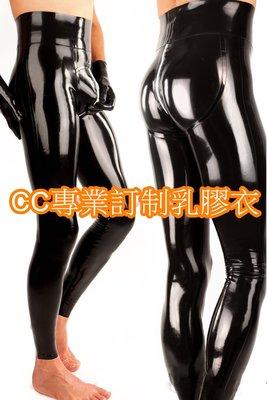 純天然乳膠3長褲3D檔部可身定做 可加特殊需求歡迎客制