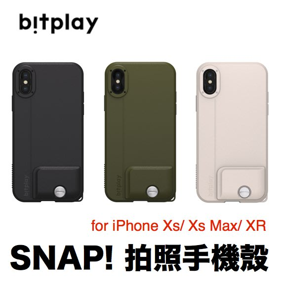 Bitplay SNAP! for iPhone XS(5.8吋)專用 拍照手機殼