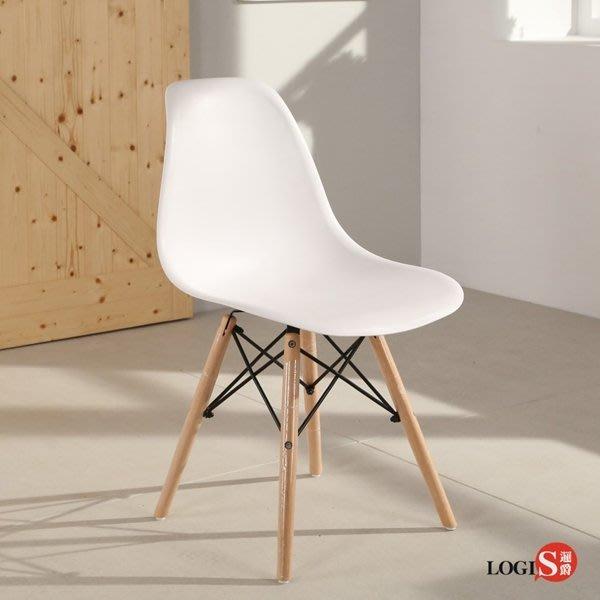 4張免運~六色現貨!!北歐餐椅 現代風格 餐椅 書桌椅 休閒椅 實木腳椅 塑鋼椅 塑膠椅 事務椅 工作椅 X804