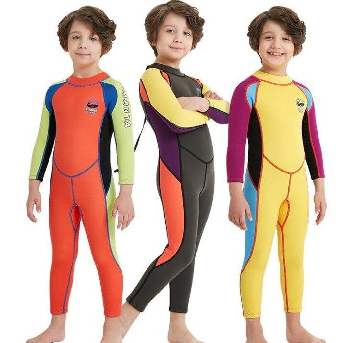 莎芭 2.5MM兒童潛水服 男連體長袖潛水衣  保暖衝浪遊泳衣 泳衣 中大童3-15歲