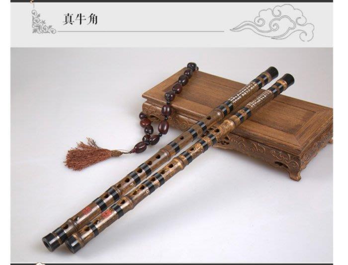 竹笛專業演奏樂器一節紫竹笛,成人考級橫笛古風 手工親調超高性價純正音色易吹