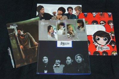 (全新-A-) 韓劇《原來是美男》官方資料夾 一套5款 / 張根碩、朴信惠、李洪基、鄭容和 / L夾 文件夾