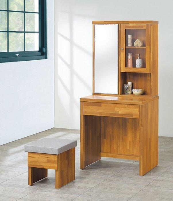 【欣和床店】2尺阿瑪亞旋轉鏡台/化妝台~含椅(D)