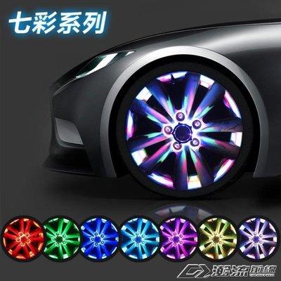 T款 汽車輪轂燈車輪燈太陽能七彩爆閃燈輪胎燈風火輪裝飾燈改裝燈