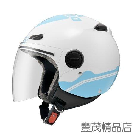 ZEUS 瑞獅 ZS-210B 210B DD89 白/藍 白/粉 消黑桃 小帽體 半罩 機車 騎士 安全帽 內襯全可拆