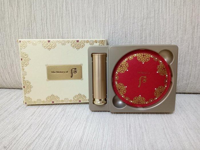 天使熊雜貨小舖~韓國whoo后 皇后之吻潤色唇膏3.5g組( 潤色唇膏+化妝鏡)  全新現貨