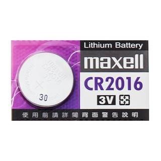 maxell 原廠公司貨 CR2016 促銷價