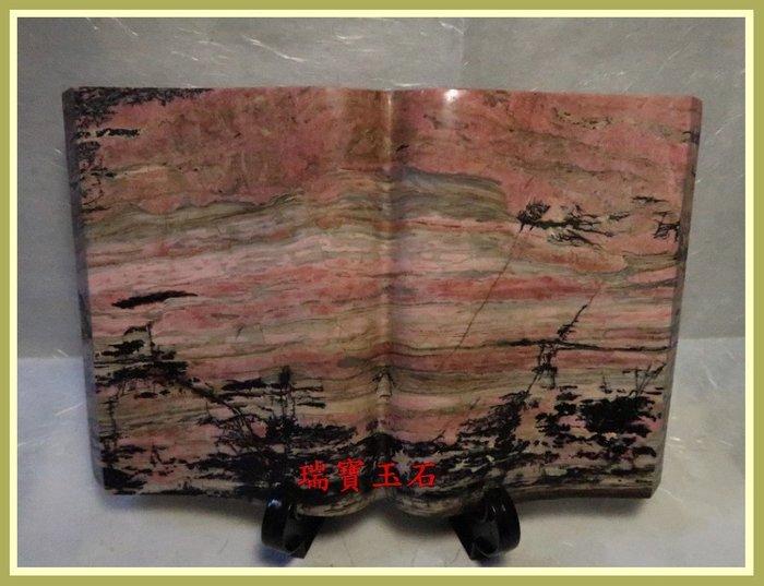 瑞寶玉石~天然意境 花蓮玫瑰石雕 一本萬利~無字天書 擺件 直購價【H5192】