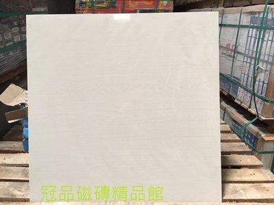 ◎冠品磁磚精品館◎進口精品-奈米木紋拋光石英磚(較不明顯)-60X60 CM