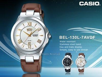 CASIO 卡西歐 手錶專賣店 BEL-130L-7A VDF 男錶 指針錶 真皮錶帶 日期/星期 防水 全新