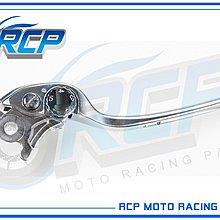 RCP HONDA CB500F CB 500 F 2016~ 右 煞車 拉桿 台製外銷品