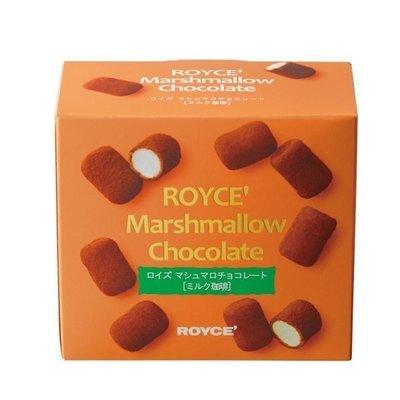 *日式雜貨館*ROYCE 咖啡巧克力棉花糖 白巧克力棉花糖 北海道限定 日本代購 ROYCE棉花糖 巧克力洋芋片 六花亭