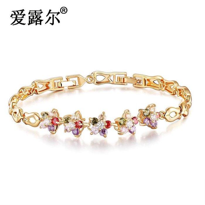 時尚浪漫女性彩色水晶鍍K金手鏈韓版立方氧化鋯情人流行飾品 新麗小舖