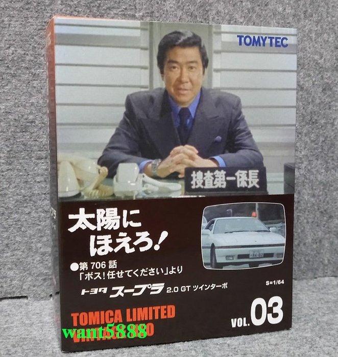 日本TOMYTEC TOMICA多美小汽車 LV向太陽怒吼 03 Supra