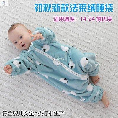 【尤尚小屋】 。1-3歲寶寶睡袋冬 防踢被 冬季 嬰兒大童潮兩歲半嬰兒童寶寶男女童爬