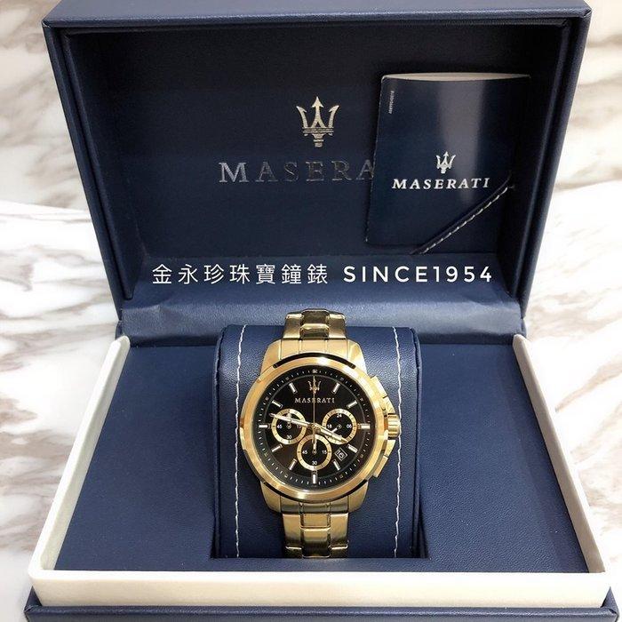 【金永珍珠寶鐘錶】實體店面*原廠 MASERATI 瑪莎拉蒂手錶 R8873621013 黑金面三眼計時鋼錶 現貨*