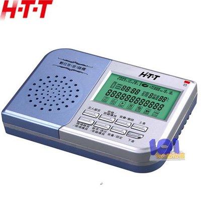 【101-3C數位館】全新 新幹線 HTT HTT-267 數位答(密)錄機【64小時錄音】