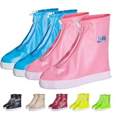 雨鞋套防雨鞋套男女鞋套防水雨天防滑耐磨...