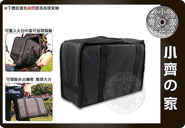 小齊的家 單眼 相機 攝影機 DV 包 輕巧兩用 內袋 防護套包 內層26x12x17.5cm
