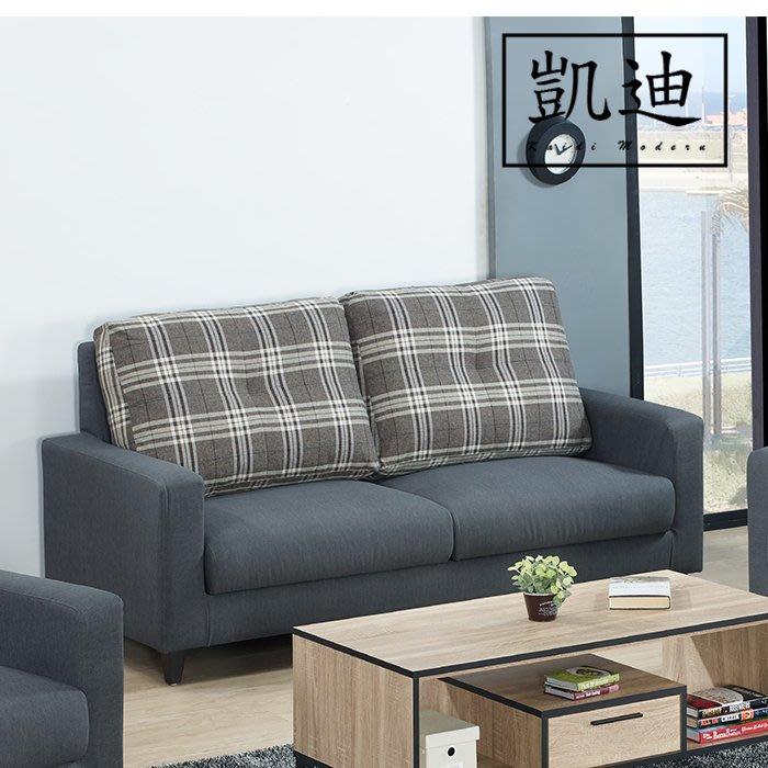【凱迪家具】M3-175-3 華納貓抓皮功能沙發(三人座)/桃園以北市區滿五千元免運費/可刷卡