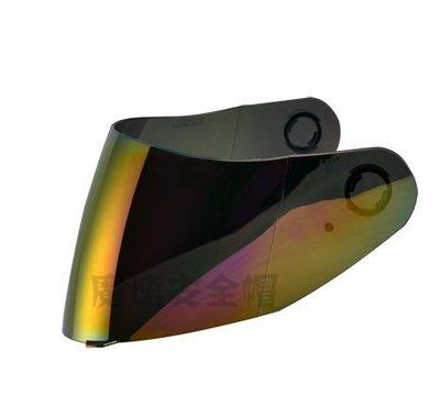 【魔速】【SOL SM1 SM-1/ SF-1/SF-2 SF2M 電鍍大鏡片】  透視力佳