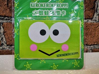台灣大眼蛙悠遊卡可愛大臉版 可以在7-11全家OK萊爾富便利店用,捷運MTR,公車,火車用三麗鷗青蛙仔SANRIO Kerokerokeropp