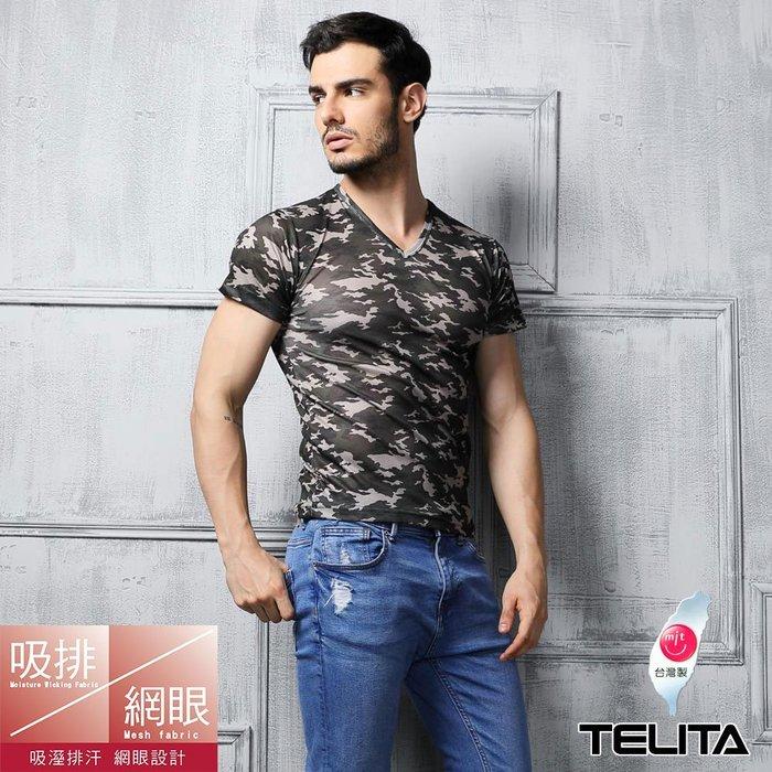 【TELITA】吸溼涼爽迷彩網眼短袖V領衫/T恤-墨綠