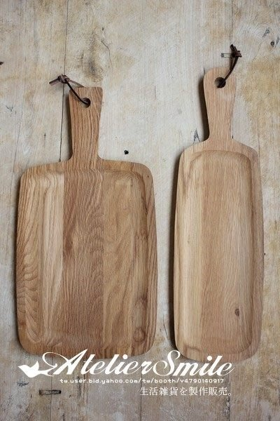 [ Atelier Smile ] 鄉村雜貨 歐洲進口 烘焙廚房專用 橡木熟食麵包砧板 寬板 (現貨)