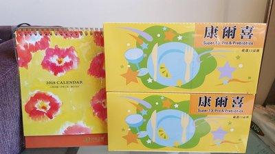 康爾喜乳酸 益生菌 新版公司貨1盒1350元 3盒免運 -另售康貝兒