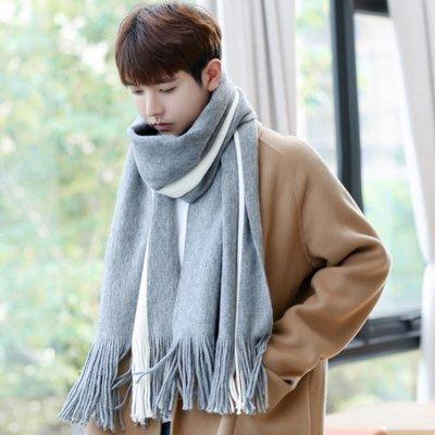 圍巾男冬季韓版百搭簡約新款男士圍巾毛線針織長款年輕人學生圍脖Y-0843