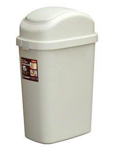 315百貨~美式居家收納~C5015 大彗星環保垃圾桶(15公升) / 工商農林漁牧業收納必備