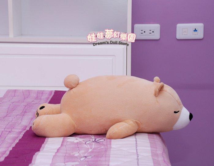 娃娃夢幻樂園~可愛北極熊娃娃~羽絨棉~北極熊抱枕~長45cm~超柔軟~趴姿北極熊玩偶~交換禮物生日禮物~全省宅配