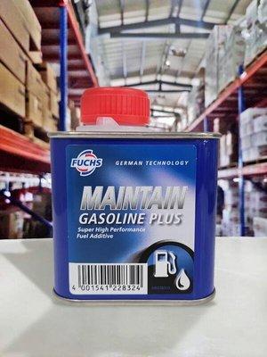 『油工廠』FUCHS MAINTAIN GASOLINE PLUS 高濃縮汽油精 清積碳 燃油提升