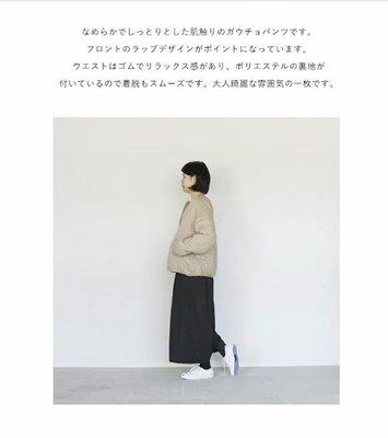  The Dood Life nachukara (ナチュカラ)  ラップガウチョパンツ / 一片式 設計感斜裁寬褲