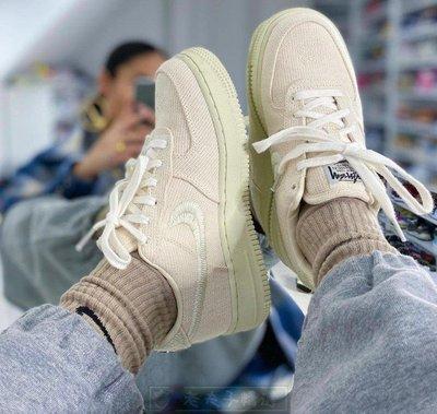 Nike Air Force 1 Low AF1 Stussy 耐磨 米白 低幫 麻布 板鞋 CZ9084-200 男女