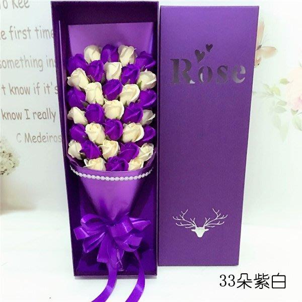 5Cgo【鴿樓】含稅會員有優惠  531045338207 情人節玫瑰香皂花創意禮品送女友生日禮物33朵+禮盒