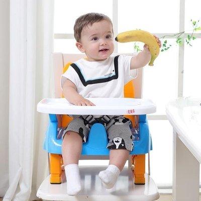 YEAHSHOP 兒童餐椅嬰兒靠背椅帶餐盤寶寶椅吃飯桌可折疊多功能便攜式宜家用781203Y185