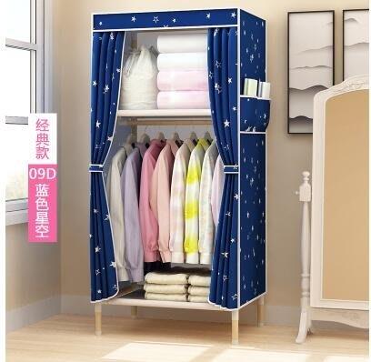 衣櫃單人宿舍小衣櫃間易布衣櫃間約現代經濟型組裝實木板式省空間衣櫥 尚美優品