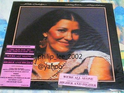 Rita Coolidge – Anytime... Anywhere A&M Records 1977 黑膠唱片 LP