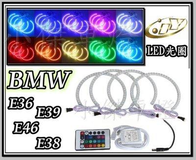 》傑暘國際車身部品《 最新 BMW E36 E46 E39 七彩無線遙控 LED 光圈 可任意多彩變化 3000