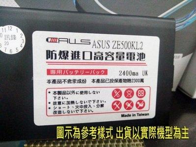 【綠能動力】宏碁 Acer Liquid Z330 T01 高容量2000mAh防爆電池 /  台灣製造+贈電池袋 台中市