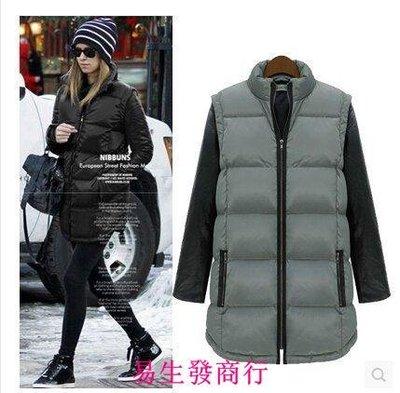 【易生發商行】大牌女裝韓國代購ZARA正品冬裝加肥加大碼拼接撞色大衣F6101