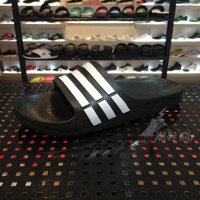 {潮鞋瘋} ADIDAS DURAMO SLIDE 拖鞋 一體成型 黑色/白條紋 情侶款(女段)  G15890