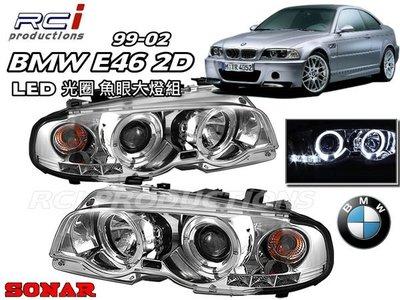 RC HID LED專賣店 E46大燈 BMW E46 2D 99 00 01 02 LED 光圈 單近魚眼大燈