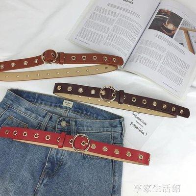 免打孔腰帶韓國ins新款簡約圓圈扣學生皮帶女氣眼裝飾褲帶