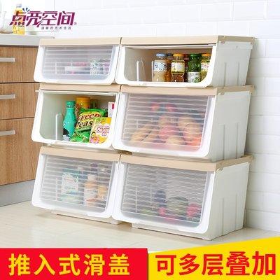 千夢貨鋪-側開收納箱翻蓋儲物箱整理箱塑...