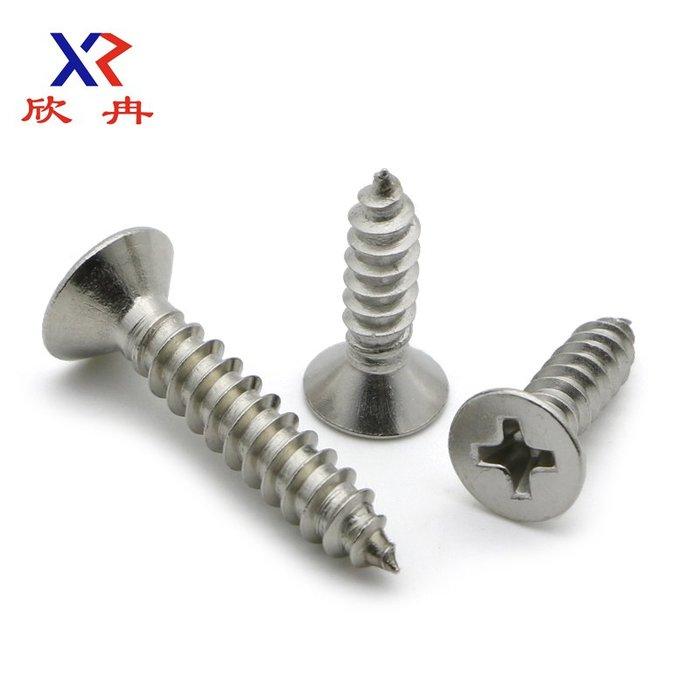 衣萊時尚-【M4】304不銹鋼十字沉頭自攻螺絲釘木螺釘平頭自攻釘GB846